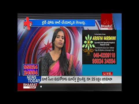 Namaste Doctor | PCOS Treatment in Ayurvedic Medicine | Doctor Suchitra | Bhaarat Today