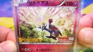 Opening a Pokemon XY Cocoon Of Destruction and Diancie Movie Xerneas Promo Blister Pack!