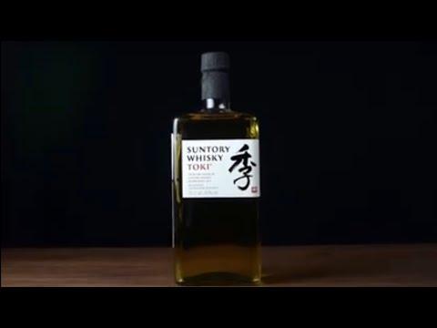 Suntory Toki Japanese