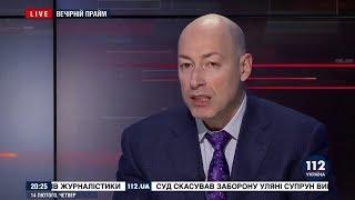 Гордон: Очернить Кучму пыталась Россия после того, как он решил повести Украину в НАТО