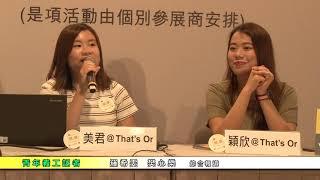 Publication Date: 2019-07-22 | Video Title: 柯氏姊妹