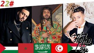 من افضل المشاهير العرب عالميا 🔥