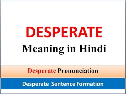 Desperate Meaning In Hindi Desperate Kya Hota Hai Meaning Of Desperate In Hindi Youtube Desperate diseases must have desperate cures. desperate meaning in hindi desperate kya hota hai meaning of desperate in hindi