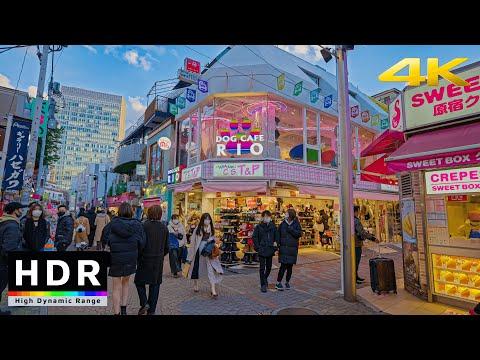 【4K HDR】Harajuku Window Shopping - Tokyo, Japan 2021