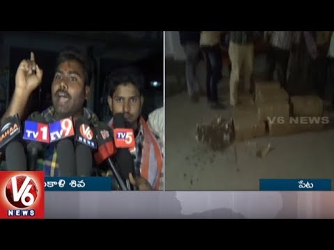 100Kg Ganja Found At Private Junior College Hostel In Suryapet | V6 News