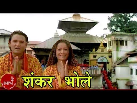 New Bhajan Shankar Bhole by Pandit Ishwor Krishna Bhurtel