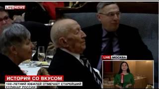 Выступление на 100-летнем юбилее Сергей Ивановича Протопопова