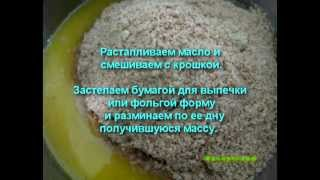 Видео рецепты - вишневый творожный торт