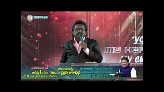 Holy Spirit Comes like Wind | Dr. Thomas | Dahinchu Agni | SubhavaarthA