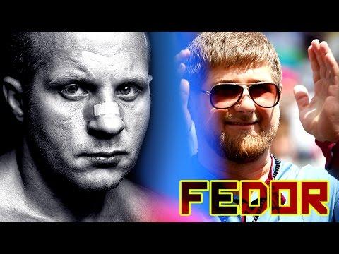 BREAKDOWN: Fedor Emelianenko Threatened, Daughter Attacked!