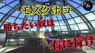 エリアもカンストした OPENREC→https://www.openrec.tv/user/Yaritaiji ...