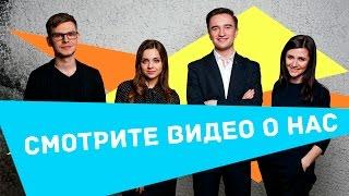 Event-агентство ПУШКА(, 2016-05-10T20:12:50.000Z)