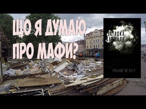 Дневники вампира сериал, 8 сезонов КиноПоиск