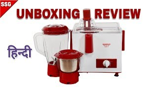 Maharaja whiteline mark 1 juicer mixer grinder unboxing & Full review in hindi