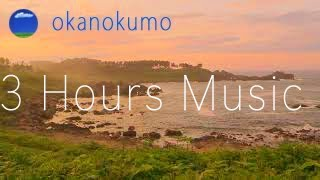 3 Hours Relaxing piano music〜Soothing, Calming 〜癒しのピアノ曲3時間,ピアノBGM