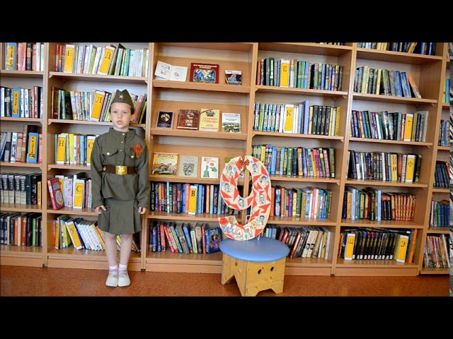 Изображение предпросмотра прочтения – ВалерияЗубова читает произведение «Жди меня» К.М.Симонова