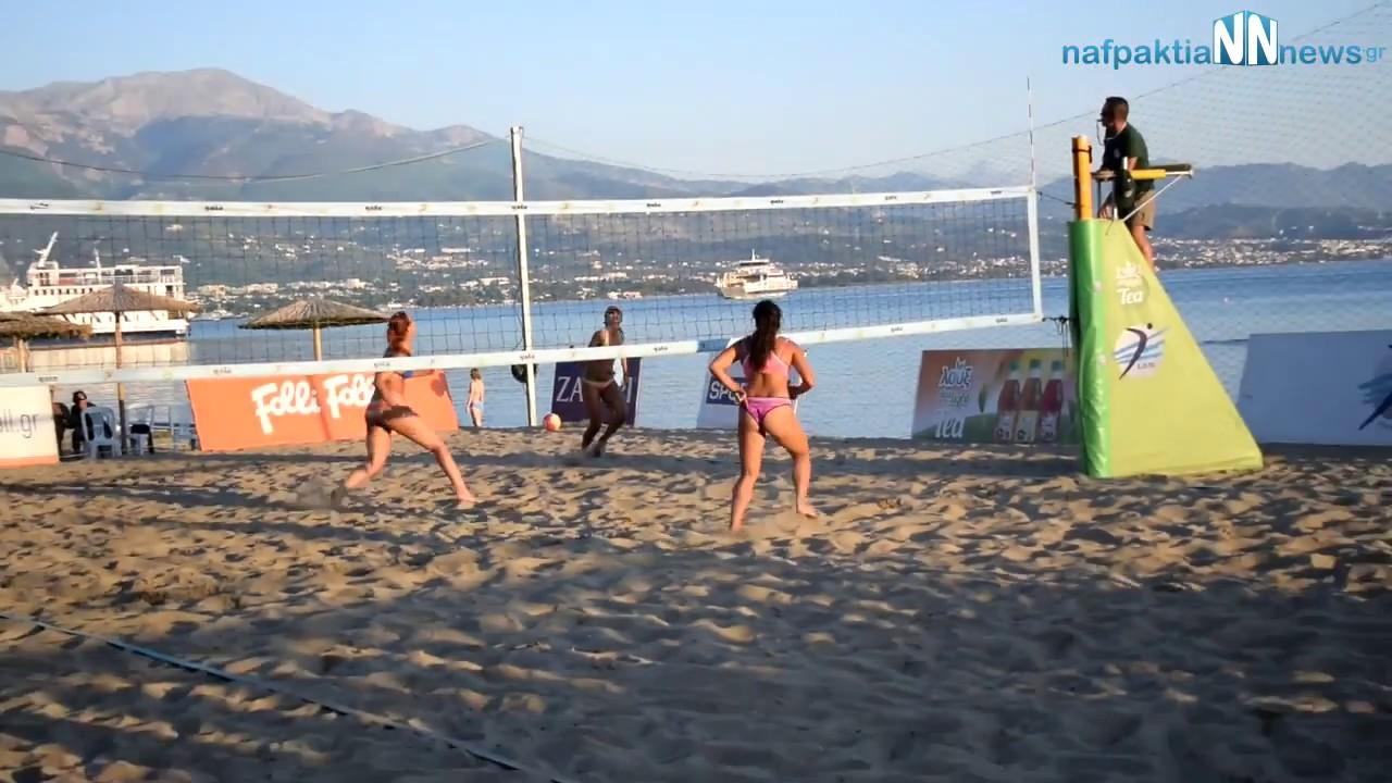 Αποτέλεσμα εικόνας για Nafpaktia news: 2η μέρα Master Αντίρριο Πανελλήνιο πρωτάθλημα beach volley