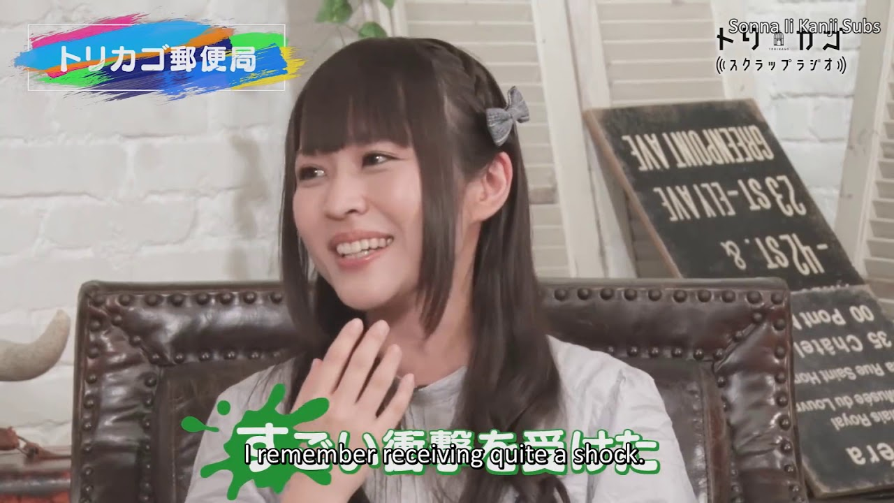 Eng Subs Tomita Miyu S And Kuwahara Yuuki S Impressions Of Each Other Youtube
