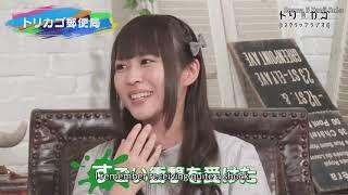 [ENG SUBS] Tomita Miyu's and Kuwahara Yuuki's impressions of each other