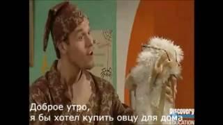 Немецкий язык с Extr@ удовольствием! Русские субтитры, 2 эпизод (2 часть)