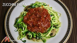 Zucchini Pasta (delicious vegan and gluten free pasta) Recipe by Manjula