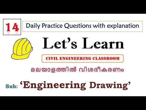 Engineering Drawing - Part 1 : Kerala PSC Daily Practice Questions - Part 14 ~in malayalam