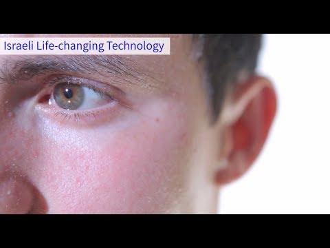 Israeli Life-Changing Technology: EyeControl