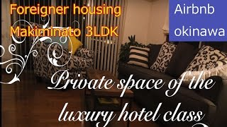 Gambar cover 【Airbnb Okinawa】Foreigner housing Makiminato 3LDK(English)produced by OneNote