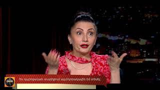 Kaskaceli ereko 46 / Կասկածելի Երեկո