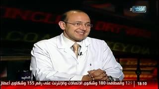 الناس الحلوة | أنواع المشيمة وطرق علاجها مع دكتور حسن جعفر