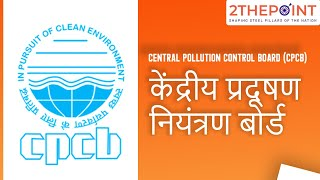 Central Pollution Control Board (CPCB) Overview   Current Affairs 2021 - 2THEPOINT #UPSC #IAS #IPS