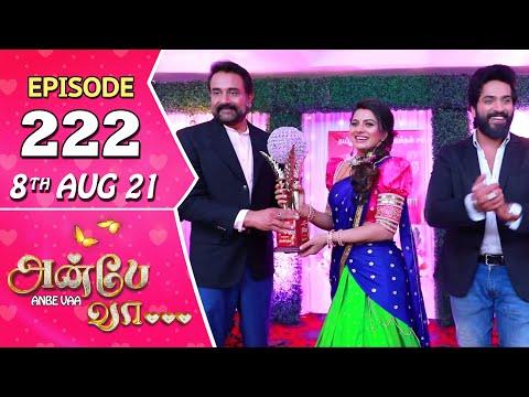 Anbe Vaa Serial | Episode 222 | 8th Aug 2021 | Virat | Delna Davis | Saregama TV Shows Tamil