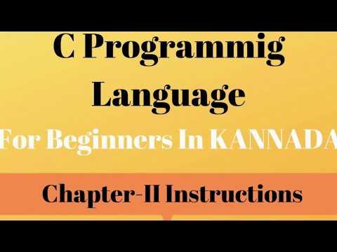 C Programming Language Tutorial Through Animation For Beginners| Chapter 2 In Kannada thumbnail