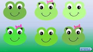 Уроки читання із жабенятком (озвучено). Читання складів
