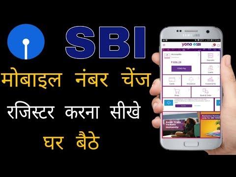 How To Change, Registered Mobile Number Sbi Bank || Mobile Number Change Kaise Kare Sbi Bank Online