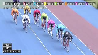 FⅠ 小橋正義杯 スポーツニッポン賞 初日1R thumbnail