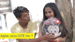 Mujhe Aapke Sath Holi Khelna Hai | Bantai It