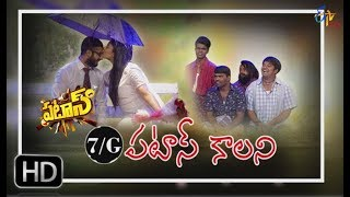 "Patas""7/g Brndavanacolony Movie Spoof""  