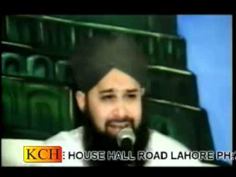 Main Lajpalan De Lar Lagiyan Owais Raza Qadri.mp4