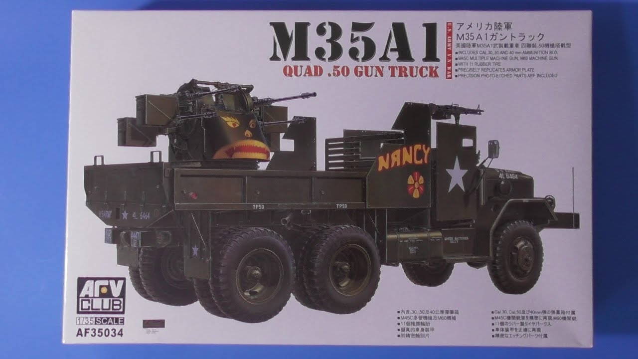 Sprue Review AFV Club 1/35 M35A1 Quad .50 Gun Truck