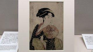 歌麿・英泉・北斎 ─ 礫川浮世絵美術館名品展
