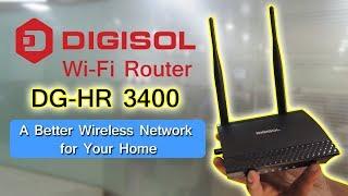 DIGISOL DG-HR3400 300Mbps Wireless Router Setup Speed Test Installation