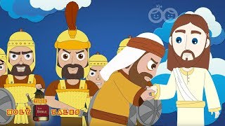 The Arrest of Jesus Christ I Stories of Jesus I Children's Bible Stories| Holy Tales Bible Stories