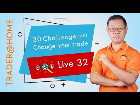 Forex สอน เทรด : 267 - Live 32 : 30 Challenge change your trade Ep.1 (2019)