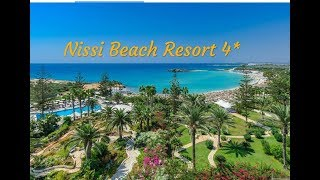 Nissi Beach Resort 4* Айя Напа Кипр