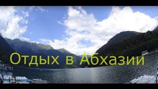 Интервью об отдыхе в Абхазии 2016(В видео предоставлено небольшое интервью, которое мы брали у людей на пляже у Нового Афона в июле 2016 года...., 2016-08-05T10:13:03.000Z)