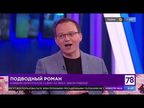 "Роман Кирюхин в гостях у ""Полезного утра"""