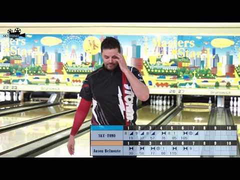 ボウリングの神様と対決!!(PBA) JasonBelmonte VS skytomo