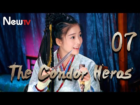 【Eng Sub】The Condor Heroes 07丨The Romance Of The Condor Heroes (Version 2014)