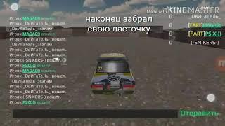 "Фильм ""НЕУЛОВИМЫЙ"" RUSSIAN RIDER ONLINE"